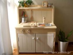 木製ままごとキッチンマムキッチンミルキィ(白)